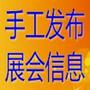 youjingchao